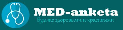 MED-anketa.ru