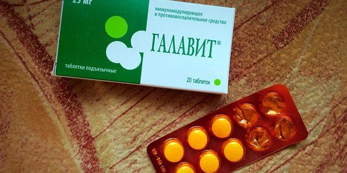 Лечение папиллом у мужчин