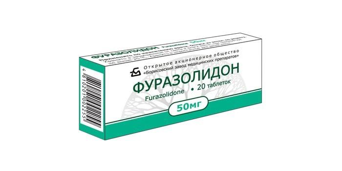Фуразолидон цена в Москве от 71 руб., купить Фуразолидон, отзывы и инструкция по применению
