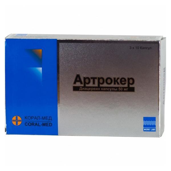 Артрокер цена в Перми от 0 руб., купить Артрокер, отзывы и инструкция по применению