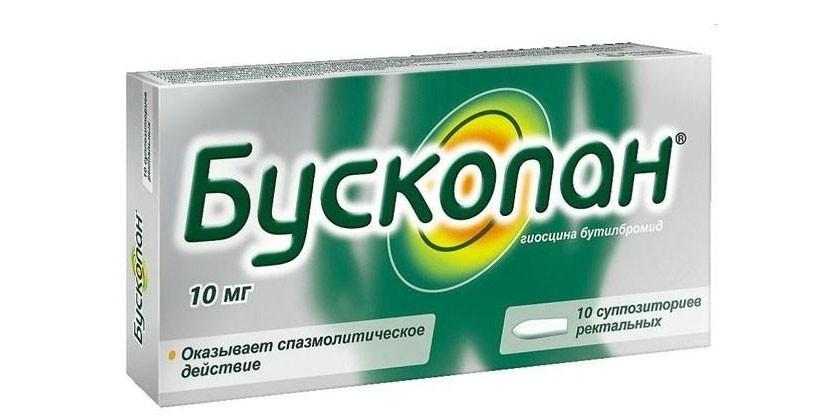 Бускопан купить, Цена на Бускопан 382 руб в Москве, инструкция по применению, отзывы, аналоги