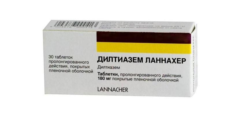 Препараты от давления нового поколения без побочных эффектов